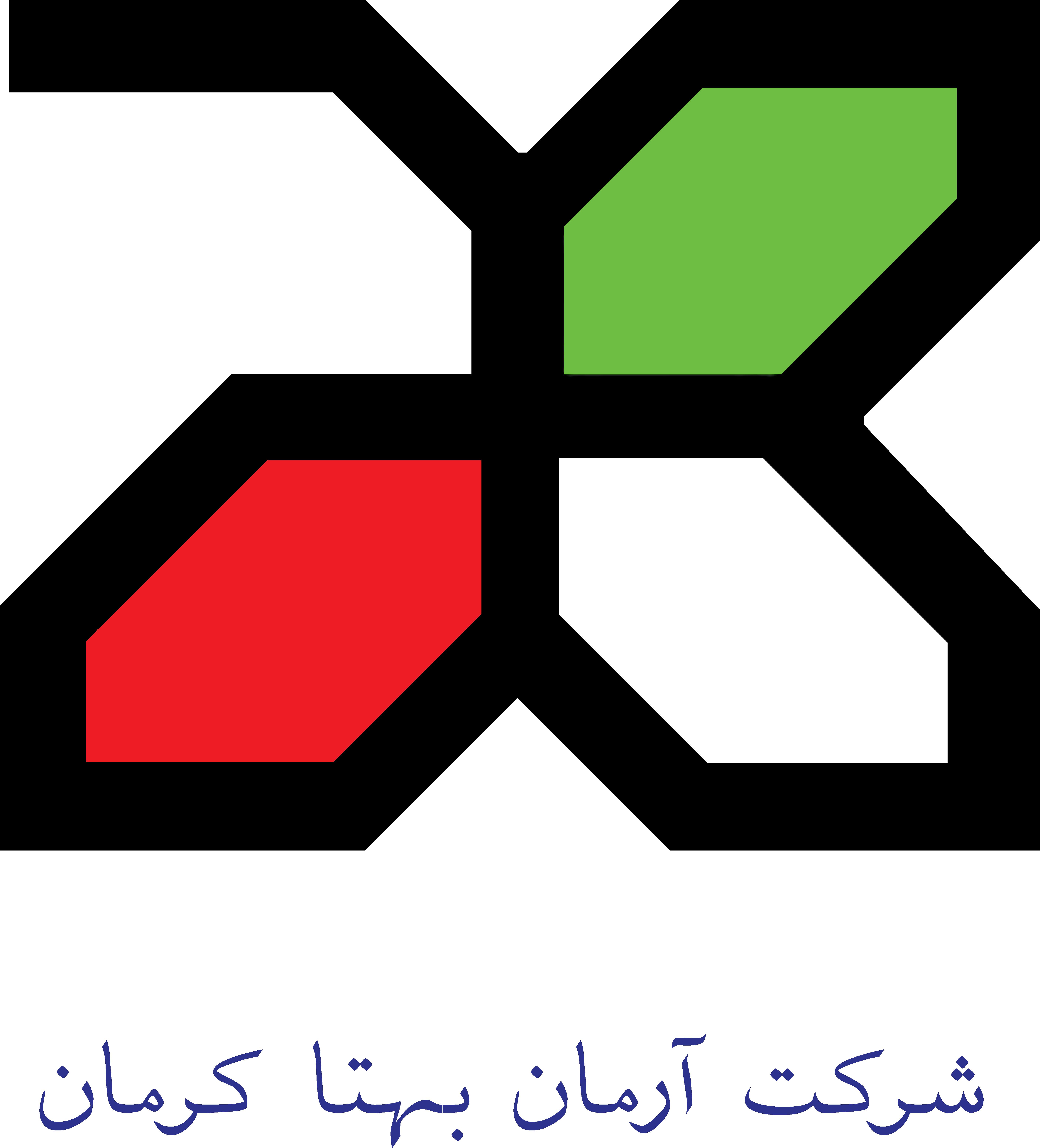 شرکت بازرگانی آرمان بهتا کرمان