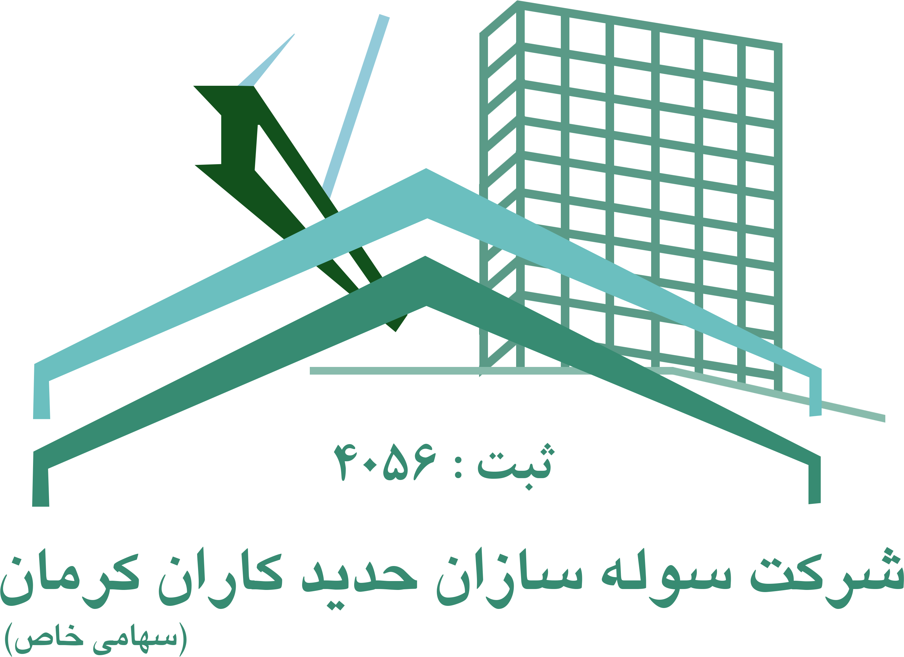 شرکت سوله سازان حدید کرمان