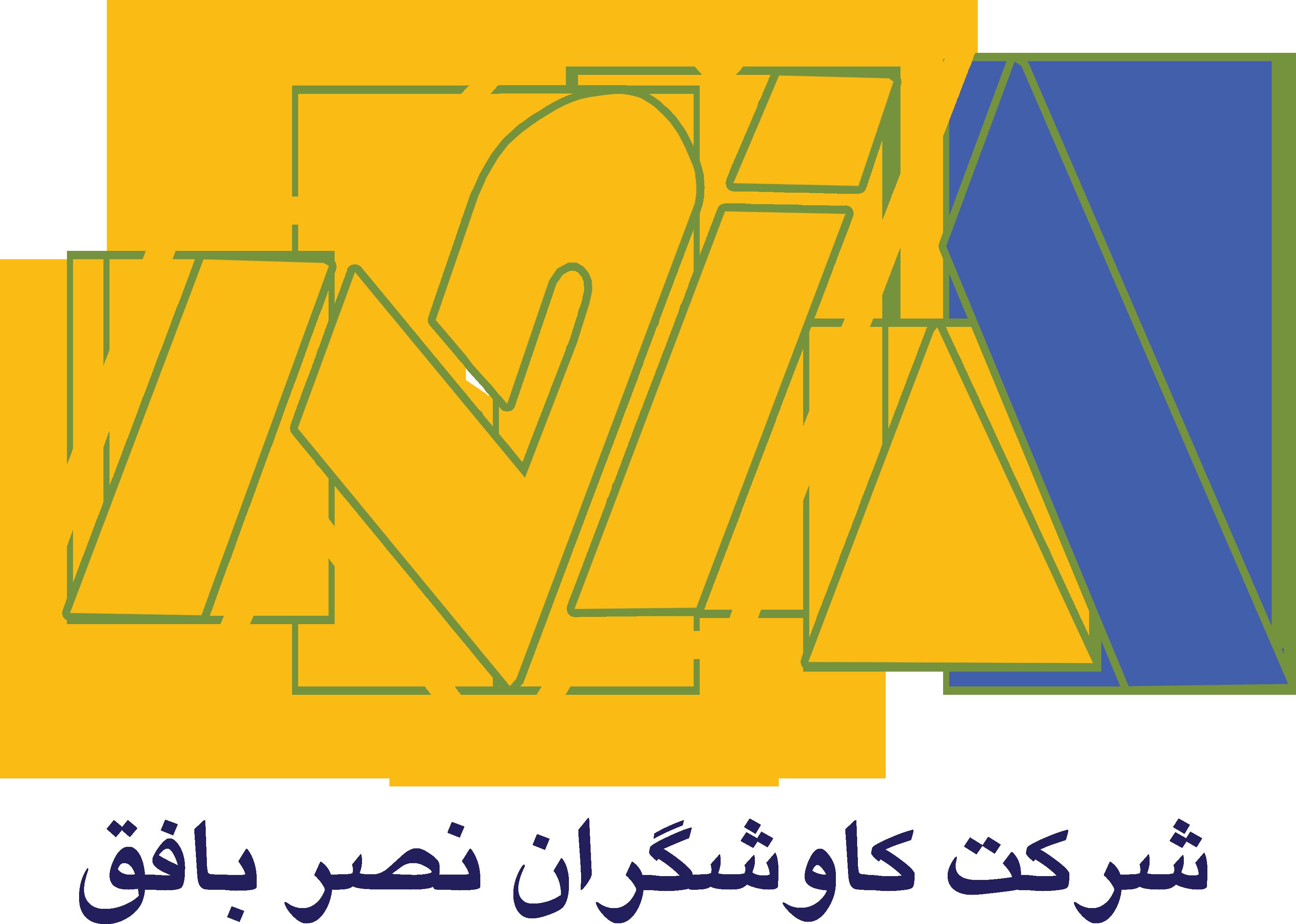 شرکت کاوشگران نصر بافق