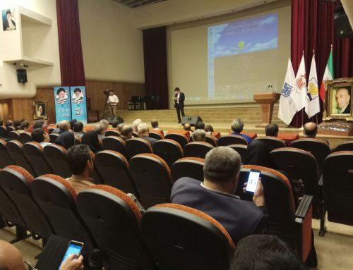 حضور و مشارکت شرکت جهادنصر کرمان در برگزاری اولین همایش ملی و سومین همایش مدیریت پایدارمنابع خاک و محیط زیست