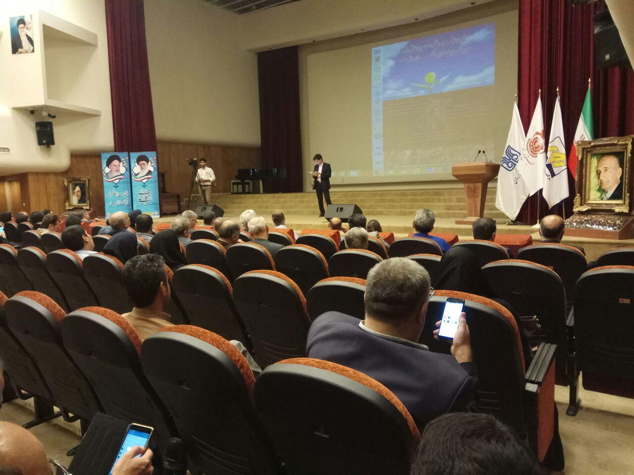 برگزاری اولین همایش ملی و سومین همایش مدیریت پایدارمنابع خاک و محیط زیست