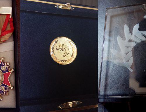 دریافت تندیس، مدال افتخار و نشان اعتماد ملی