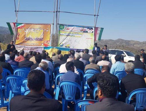مراسم افتتاحیه پروژه آبرسانی دهبکری و هفت روستای منطقه در تاریخ یکم خرداد 98
