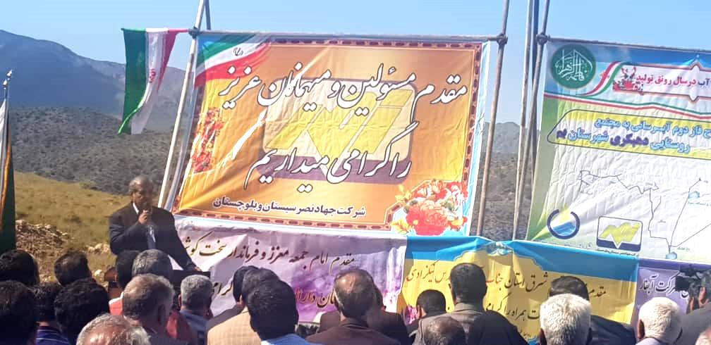 افتتاحیه پروژه آبرسانی دهبکری شرکت جهاد نصر کرمان