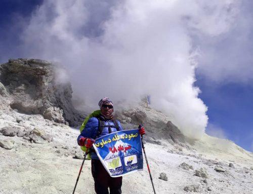 صعود به بلند ترین قله ایران