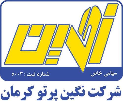 شرکت-نگین-پرتو-کرمان