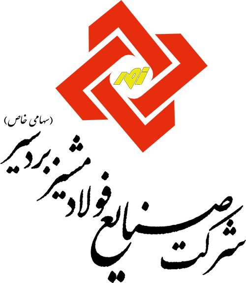 شرکت صنایع فولاد مشیز بردسیر