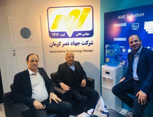 حضور  شرکت طرح های صنعتی راد نیروی کرمان(هلدینگ جهاد نصر کرمان) در سی و چهارمین نمایشگاه بین المللی برق ایران