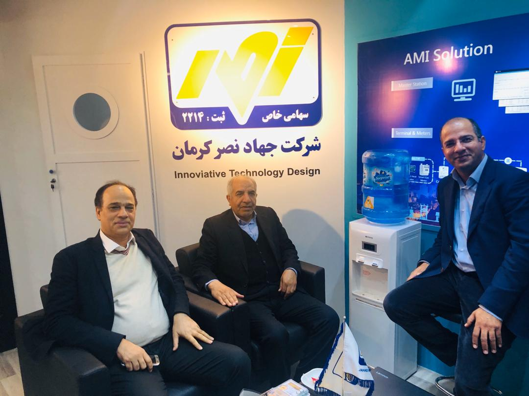 نمایشگاه بین المللی برق ایران.