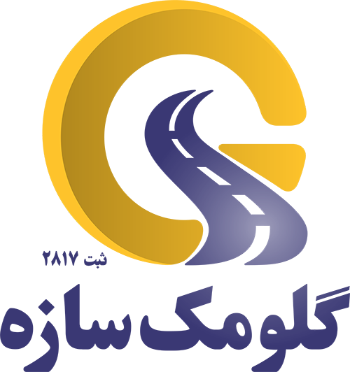 گلومک سازه جهاد نصر کرمان