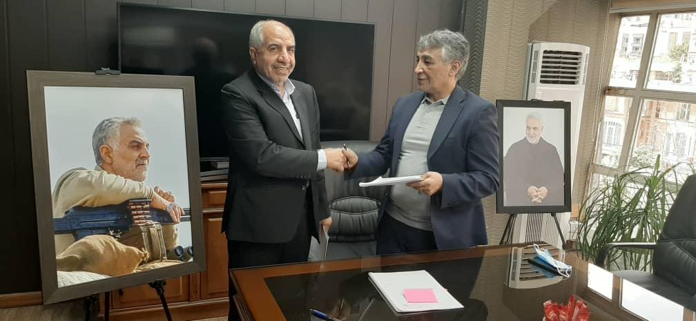 شرکت جهاد نصر کرمان