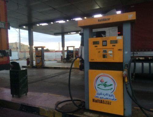 ورود شرکت توزیع فرآورده های نفتی پترو تاپ شرق (هلدینگ جهاد نصر کرمان) به استان یزد