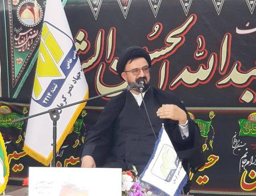 مراسم اربعین حسینی با سخنرانی حجت الاسلام والمسلمین حسینی اراکی