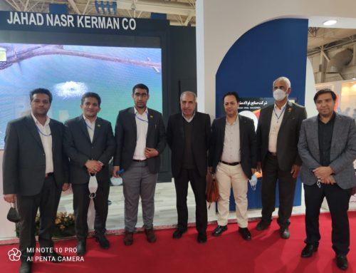 حضور هلدینگ جهاد نصر کرمان در هفدهمین نمایشگاه بین المللی ایران متافو